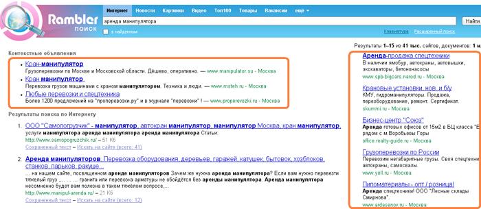 Агентства интернет реклама, создание сайта компании /15 как подать рекламу в газету телесемь в печатную версию